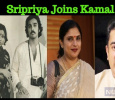 Actress Sripriya Joins Kamal Haasan's Makkal Needhi Maiam! Tamil News