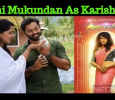 Anushka's Hero Becomes A Woman! Tamil News