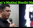 Kamal Announces His Party In Style!