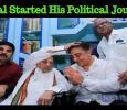 Kamal Haasan Started His Political Career!