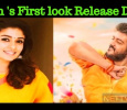 Viswasam First Look Details! Tamil News