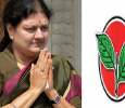 Sasikala Team Submits The Petition Regarding Twinleaf Symbol! Tamil News
