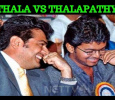It Is Ajith Vs Vijay Again!