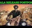 Kaala Release Postponed! Tamil News
