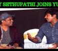 Vijay Sethupathi Gets Yuvan Shankar Raja For The Fourth Time!