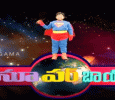 Super Boy Telugu tv-shows on Saregama TV