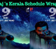 Prithviraj's Kerala Schedule For 9 Wrapped Up!