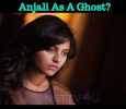 Anjali Plays In A Horror Film, Lisaa! Tamil News