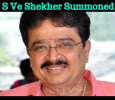Karur Court Orders S Ve Shekher To Appear Before The Court On 5th July! Tamil News
