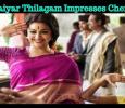 Nadigaiyar Thilagam Impresses Chennaites! Tamil News