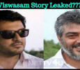 Viswasam Story Leaked??? Thala Ajith Plays A…