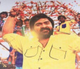 AAA Theme Songs Released! Tamil News