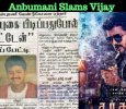 Anbumani Slams Vijay For His Sarkar First Look!