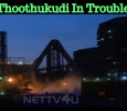 Is Thoothukudi In Catastrophe? Tamil News