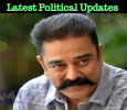 Latest Political Updates: Kamal Haasan; Arumugasamy Commission