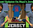 Latest Updates On Nani's Jersey! Telugu News