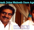 Prakash Joins Mahesh Once Again! Telugu News