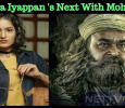 Saniya Iyappan Shares The Screen Space With Mohanlal!