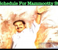 Single Schedule For Mammootty Starrer! Telugu News