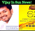 Vijay In Sun News!