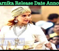 Manikarnika Release Date Announced! Hindi News
