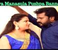 Siva Manasula Pushpa Banned! Tamil News