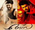 Mersal Teaser Is On The Way! Tamil News