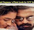 Simbu And Dayana's First Look In CCV Impresses!..