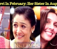Sridevi In February; Her Sister In August! Tamil News