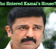 Who Entered Kamal's House?
