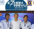 Ezham Arivu  Tamil tv-shows on DD Podhigai