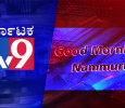 Good Morning Nammuru Kannada tv-shows on TV9 Kannada