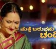 Matte Baruvanu Chandira Kannada tv-serials on Colors Kannada