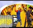 Pudhuso Pudhusu  Tamil tv-shows on DD Podhigai