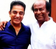 Will Kamal's Political Entry Affect Rajini? Tamil News