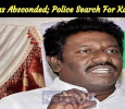 Karunas Absconded Police Search For Karunas! Tamil News