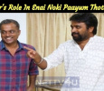 Sasikumar's Role In Enai Noki Paayum Thota Is Out! Tamil News