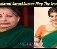 Will Varalaxmi Sarathkumar Play The Titular Role, The Iron Lady?