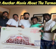 Yet Another Movie About The Farmers! Tamil News