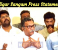 Nadigar Sangam Press Statement About Sexual Harassment!