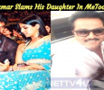 Sarathkumar Slams His Daughter In MeToo Issue?