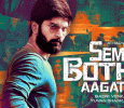 Semma Botha Aagatha Movie Crew Makes An Important Announcement