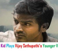 This Celebrity Kid Plays Vijay Sethupathi's Role In 96! Tamil News