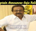 Captain Vijayakanth To Donate Rs 1 Crore Relief Materials! Tamil News