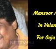 Mansoor Ali Khan In Velankanni For Gaja Relief!