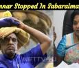 Pon Radhakrishnan Stopped In Sabaraimala? Tamilisai Gets Angry! Tamil News