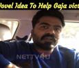 STR Promotes A Novel Idea To Help Gaja Victims!