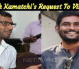Suresh Kamatchi's Request To Vishal! Tamil News
