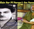 Veteran Villain Star PS Veerapa's Son Passes Away! Tamil News