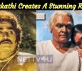 Vijay Sethupathi Creates A Record! Tamil News